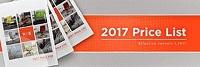 2017 Price Book